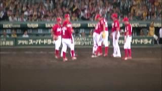 【広島 阪神】甲子園球場で適当に撮った動画 大瀬良、中崎の投球