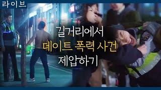 tvN Live 정신없는 시보 3인방을 한심하게 지켜보는 오양촌 180317 EP.3