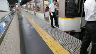 近鉄電車シリーズ21 尼崎駅開放作業