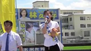 【参院選2016】民進党・岡田克也代表(滋賀県・林久美子応援) 2016年7月2日