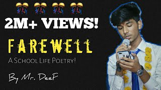 """""""Farewell"""" : An Emotional School Life Poetry 💕"""