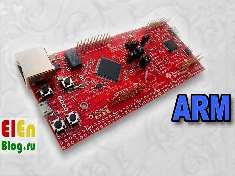 ARM Cortex  EK-TM4C1294XL  делать ли свой проект на крутом камне?