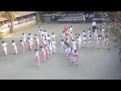 Lazim Dance of SITARAM PRAKASH HIGH SCHOOL 26 January 2017 Celebration