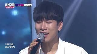[비투비] BTOB - The Feeling (더필링) / 교차편집 (stage mix)