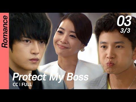 [CC/FULL] Protect My Boss EP03 (3/3)   보스를지켜라