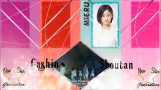 New star Generation cover of Gashin Shoutan, originally by ANGERME....