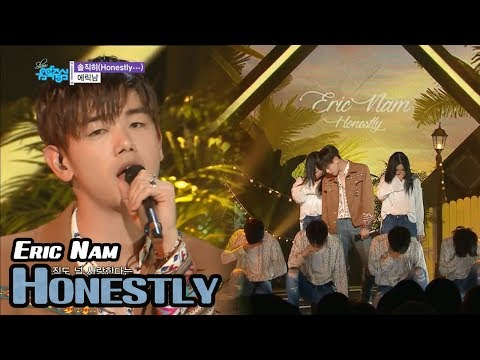 Honestly Eric Nam скачать с 3gp mp4 mp3 flv