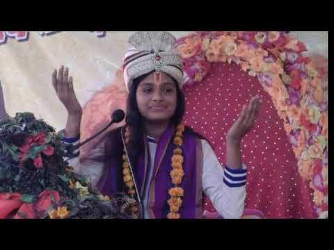 Main Aarti Teri Gau O Keshav Kunj Bihari