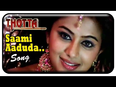 Thotta Tamil Movie Songs | Saami Aaduda song | Srikanth Deva | Priyamani | Mallika | Jeevan
