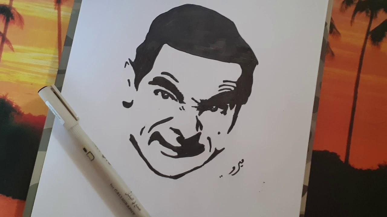 رسم مستر بن باسلوب البوب آرت Youtube
