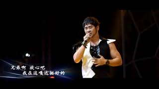 Kevin Chensing - 兄弟想你了 (Miss you Brother)