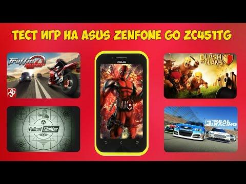 Тест игр на Asus Zenfone GO (ZC451TG) #1