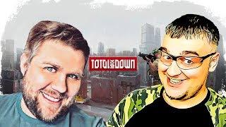 Мортид и Буга нагибают в Total Lockdown
