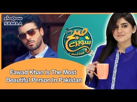 Fawad Khan Is The Most Beautiful Person In Pakistan - Behroz Sabzwari | SAMAA TV
