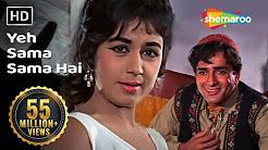 Mix – Yeh Sama, Sama Hai Ye Pyar Ka | Jab Jab Phool Khile Songs | Shashi Kapoor | Nanda | Lata Mangeshkar