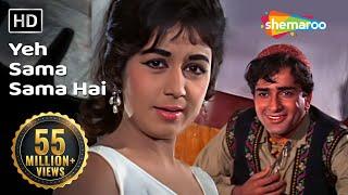 Yeh Sama, Sama Hai Ye Pyar Ka - Shashi Kapoor - Nanda - Jab Jab Phool Khile Songs - Lata