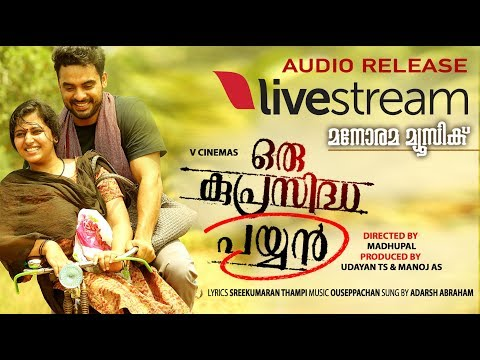oru-kuprasidha-payyan-audio-launch-|-full-function-live-stream