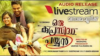 Oru Kuprasidha Payyan Audio Launch | Full function Live stream