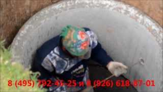 Копка колодцев - установка кольца в колодец(Установка бетонного кольца в колодец - один из этапов строительства бетонного колодца, заказать колодец..., 2013-12-19T18:22:36.000Z)