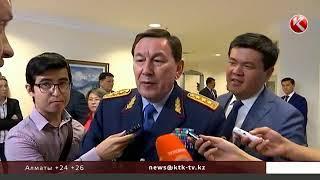 видео Министерство финансов казахстана официальный сайт