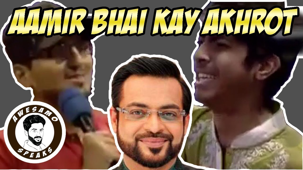 AAMIR BHAI KAY AKHROT | AWESAMO SPEAKS (EID SPECIAL)