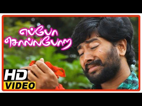 Eppo Solla Pora Tamil Movie | Scenes | Venkat Krishna Commits Suicide | Uma Sri | Sonia