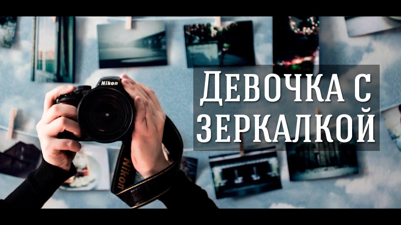 как русских девочек находят для порно смотреть