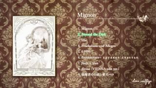 Love Solfege「mignon」試聴(クロスフェード)