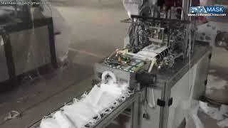 기계 처리 마스크 생산 라인을 만드는 KN95 부직포 …