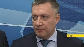 Игорь Кобзев назвал приоритетные направления работы