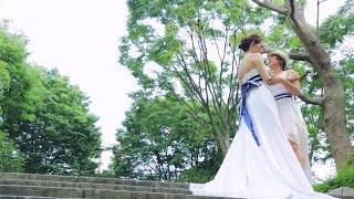 【同性婚】same-sex marriage / 同性結婚式 ダイジェストムービー