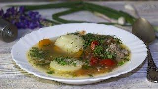 Суп шурпа из говядины в домашних условиях