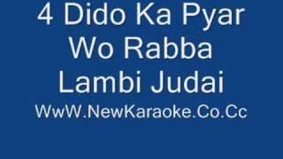 Lambi Judai Lambi Judai ( Jannat Karaoke )