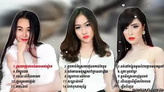 Nhạc Trẻ Khmer Hay Nhất || Liên Khúc Nhạc Trẻ Khmer Trữ Tình 2018 Sok Pisey - Eva - Srey Nich