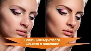 Обработка фотографий #Ретушь кожи методом ЧАСТОТНОГО РАЗЛОЖЕНИЯ.  #Фото До и после