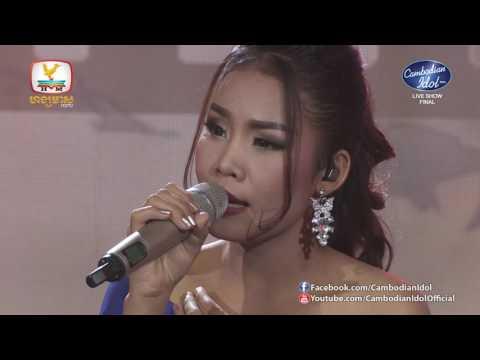 Cambodian Idol Season 2 | Live Show Final | ឈិន ម៉ានិច្ច | ចុតហ្មាយមច្ចុរាជ