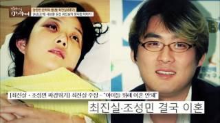 [최초공개] 故 최진실 결혼부터 이혼까지... [마이웨이] 16회 20161013