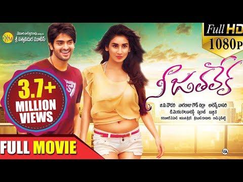 Nee Jathaleka Latest Telugu Full Movie || Naga Shaurya, Parul Gulati ||  Latest Telugu Movies