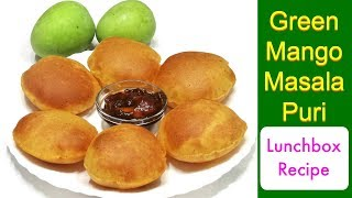 कच्चे आम की खस्ता पूरी   Mango Masala Poori Recipe   Kabitaskitchen