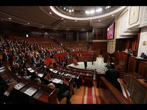 مناقشة الجزء الثاني لمشروع قانون المالية لسنة 2020 والتصويت على المشروع 14/11/2019