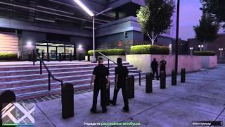 GTA Online - Ограбления - Побег из тюрьмы - часть 2
