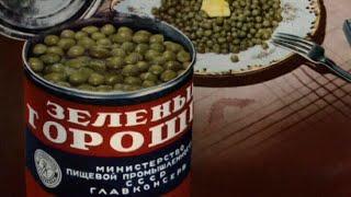 Экскурсия в магазин советского времени