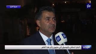 أجواء احتفالية في البترا بليلة المليون ( 21/11/2019 )