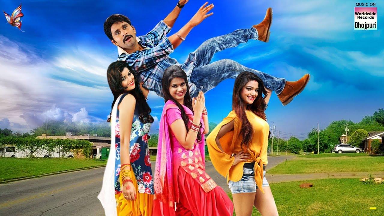 Yash Kumar Ki Best Ever Comedy  नई रिलीज़ भोजपुरी मूवी | HD FILM 2018