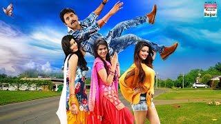 Yash Kumar ki Full Comedy  नई रिलीज़ भोजपुरी मूवी | HD FILM 2018