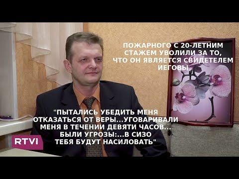 ФСБ в Сургуте