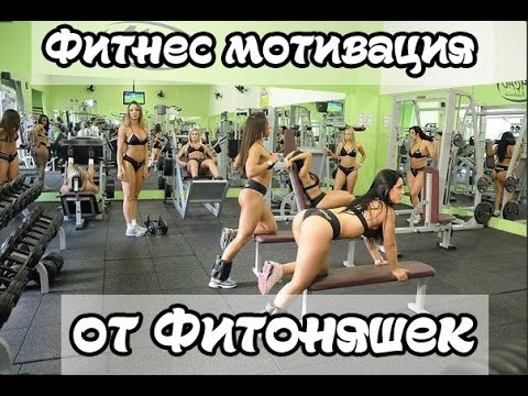 Спортивные девушки / Sports girls