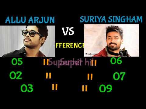 Allu arjun vs Suriya singham Best...