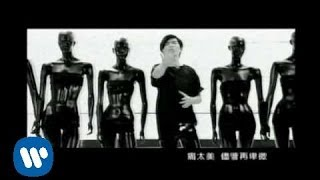 Top Tracks - Jam Hsiao