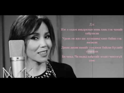 Ice Top - Hani /lyrics/